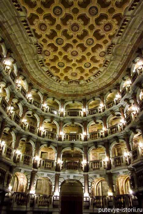 мантуя театр