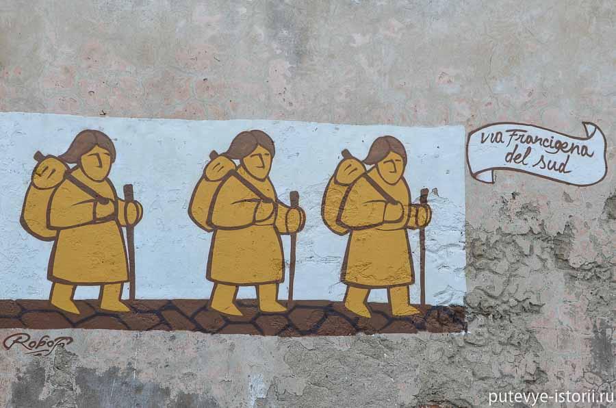 дорога франков