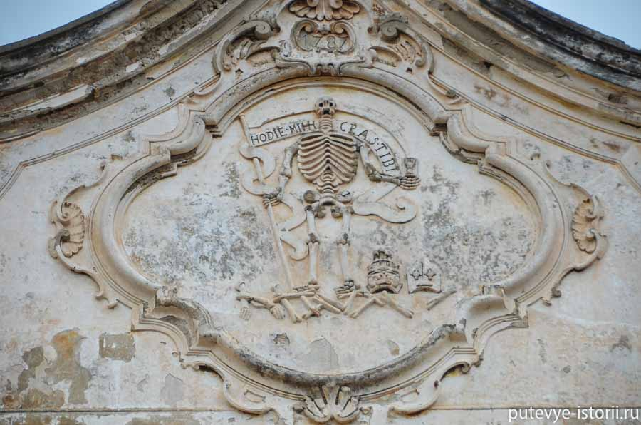 террачина Chiesa del Purgatorio