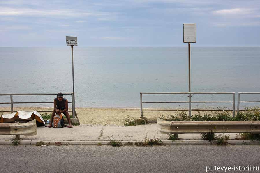 пляж Гаэта