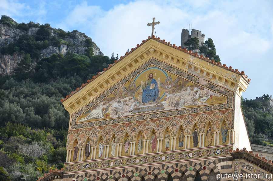 амальфи собор