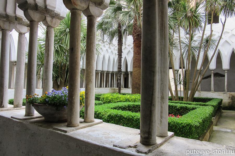 райский дворик