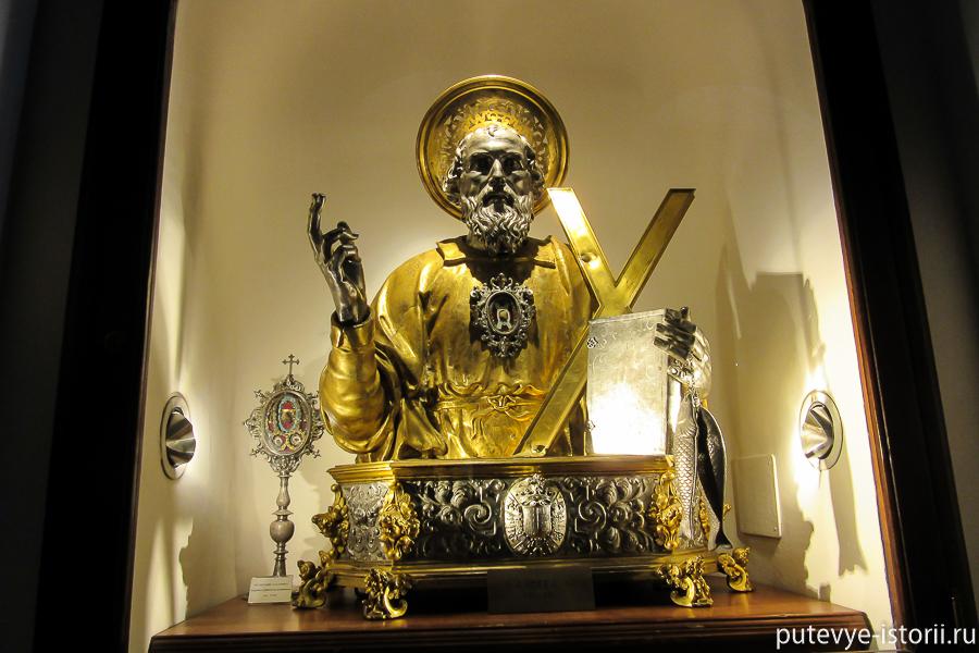 собор амальфи андрей первозванный