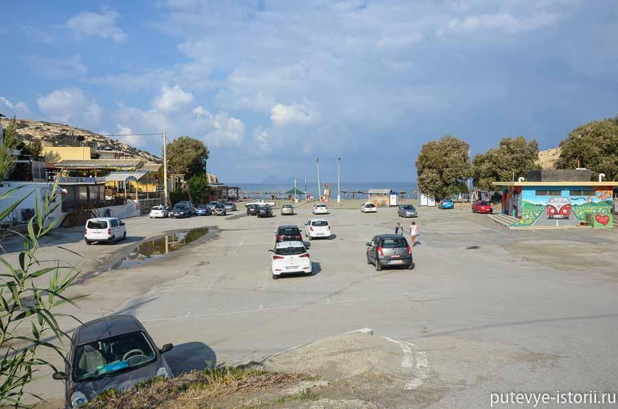 матала парковка