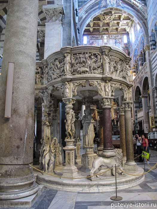 пизанский собор кафедра