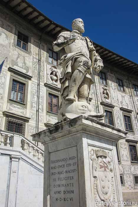 памятник медичи в городе пиза