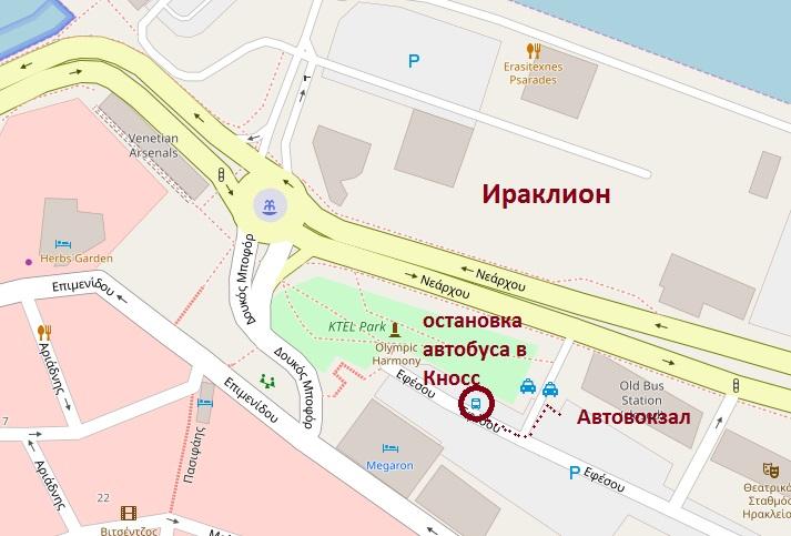 схема где остановка автобуса в кносс из ираклиона