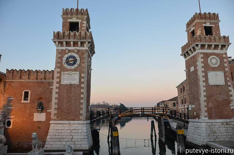 венеция арсенал