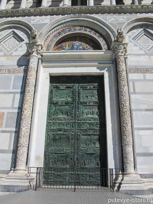 пизанский собор