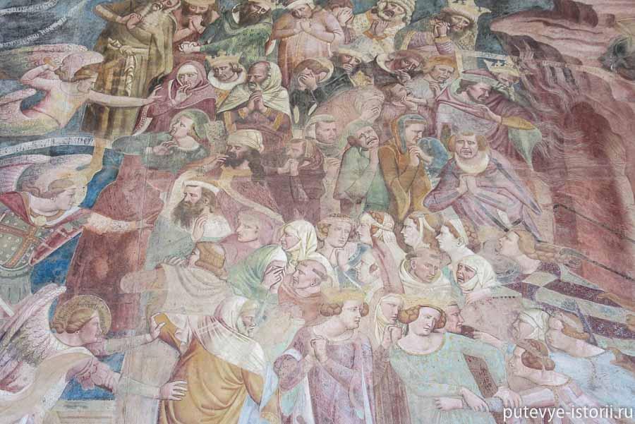 кампосанто фреска страшный суд