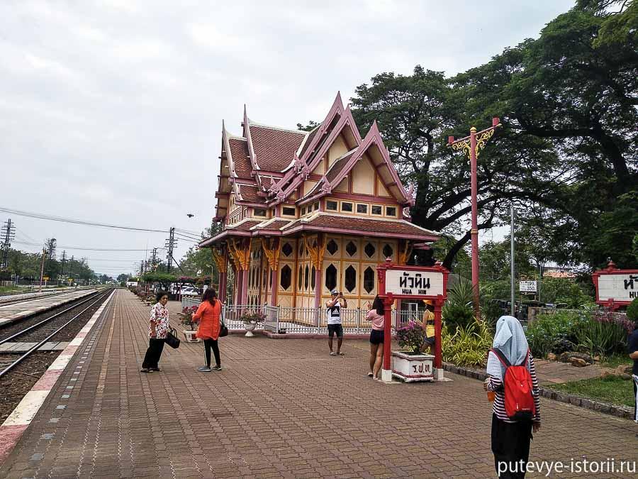хуахин, таиланд