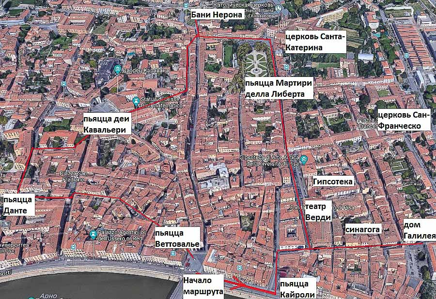 центр пизы маршрут на карте