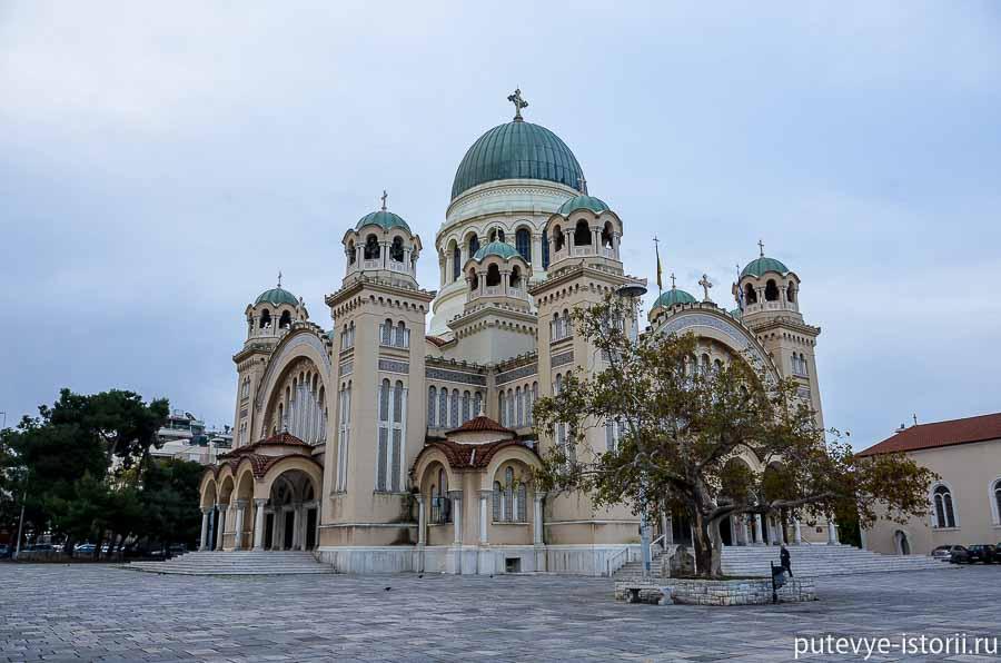 патры церковь св андрея