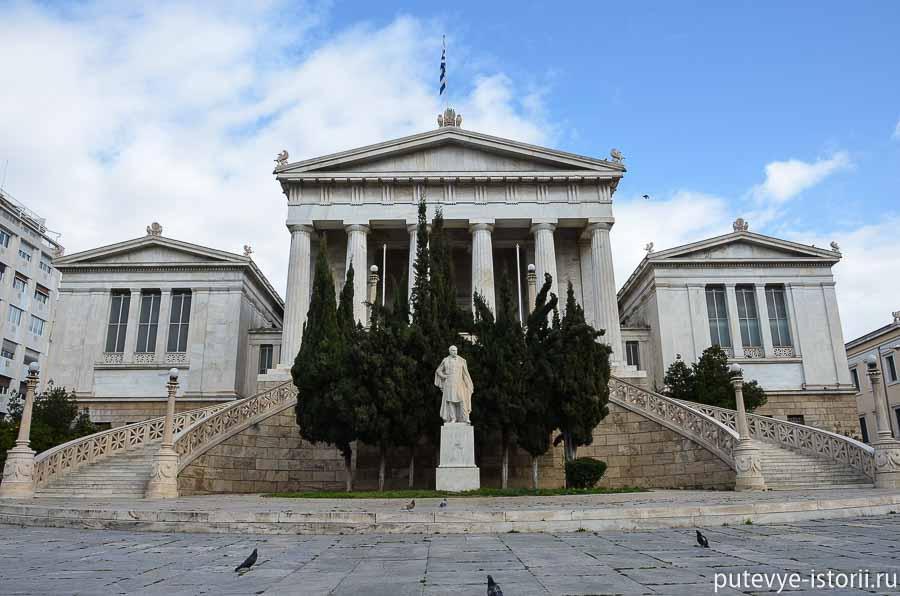 Афины национальная библиотека