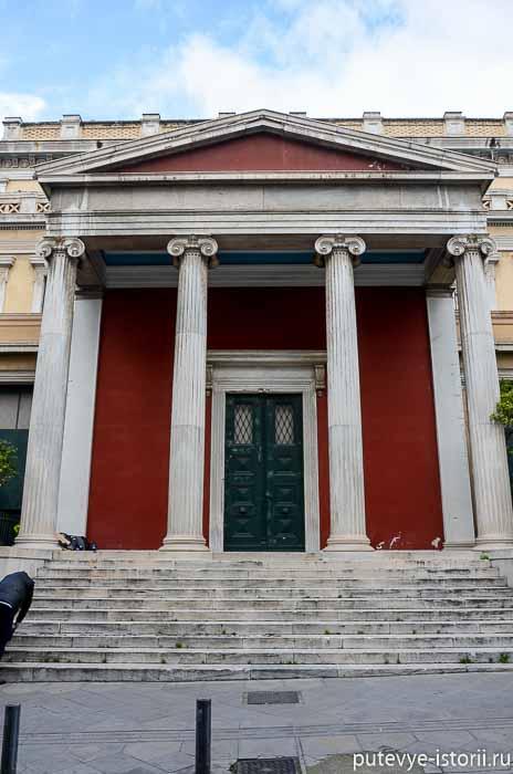 афины исторический музей