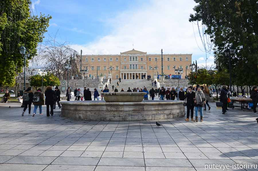 синтагма парламент