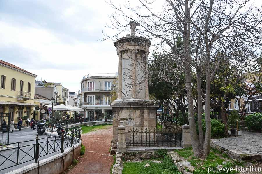 афины памятник лисикрата