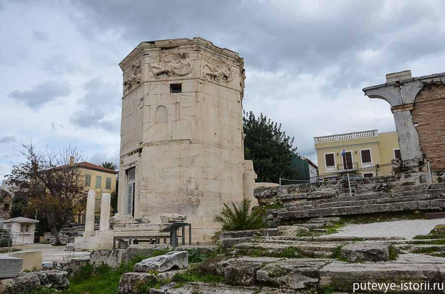 афины римская агора башня ветров