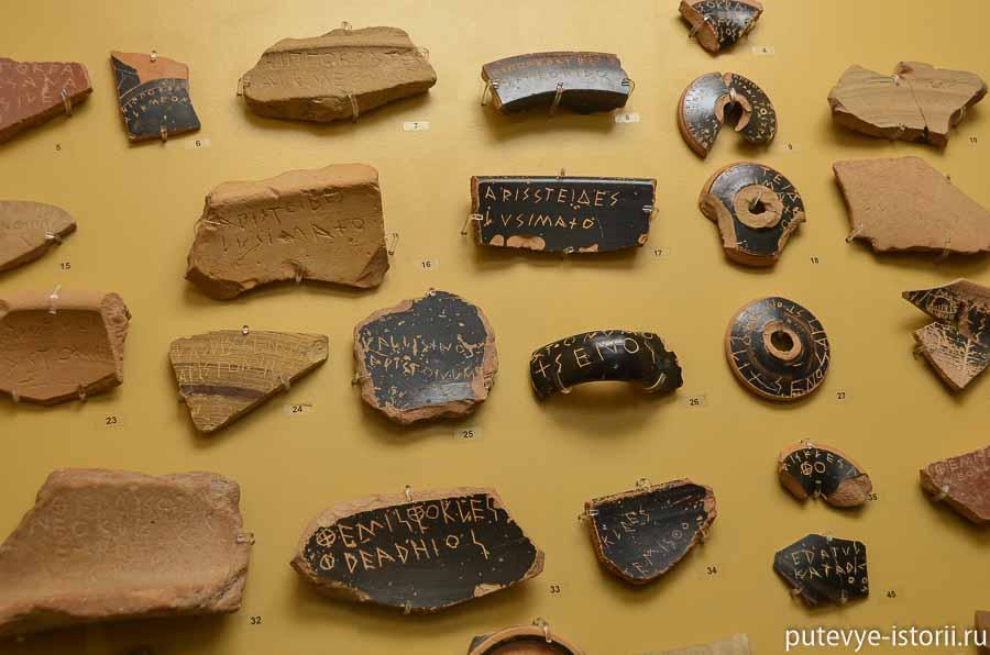 остракон музей агоры