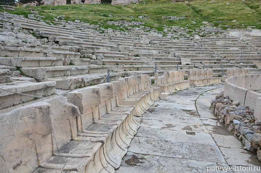 афины театр диониса