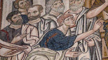 Монастырь Дафни и его мозаики