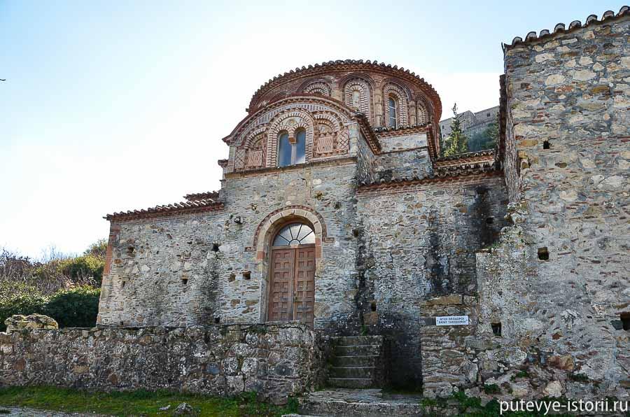 мистра монастырь бротохион