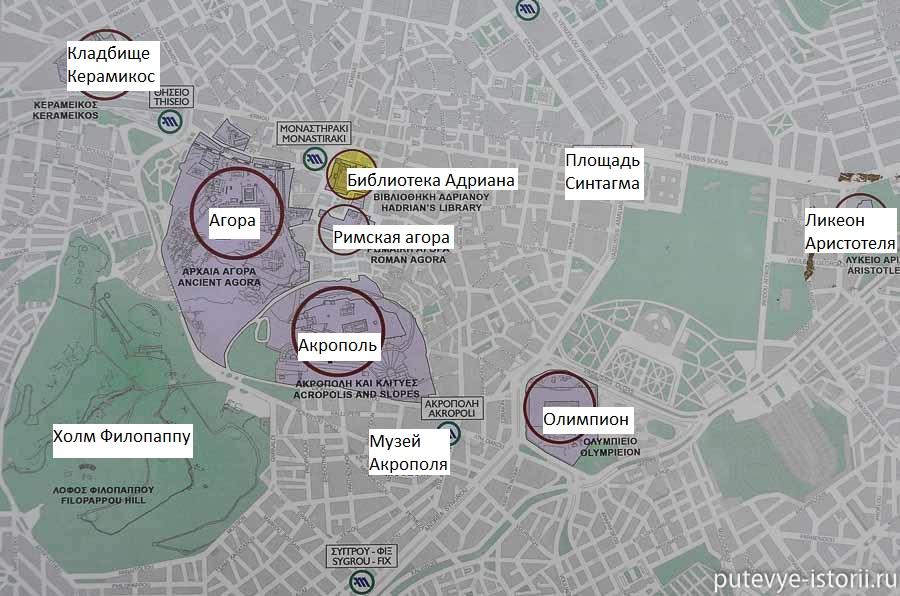 археологические зоны афины