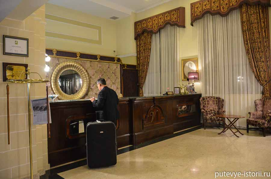 слима отель виктория