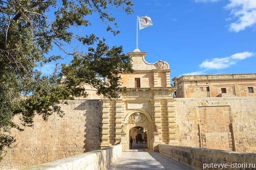 мдина ворота