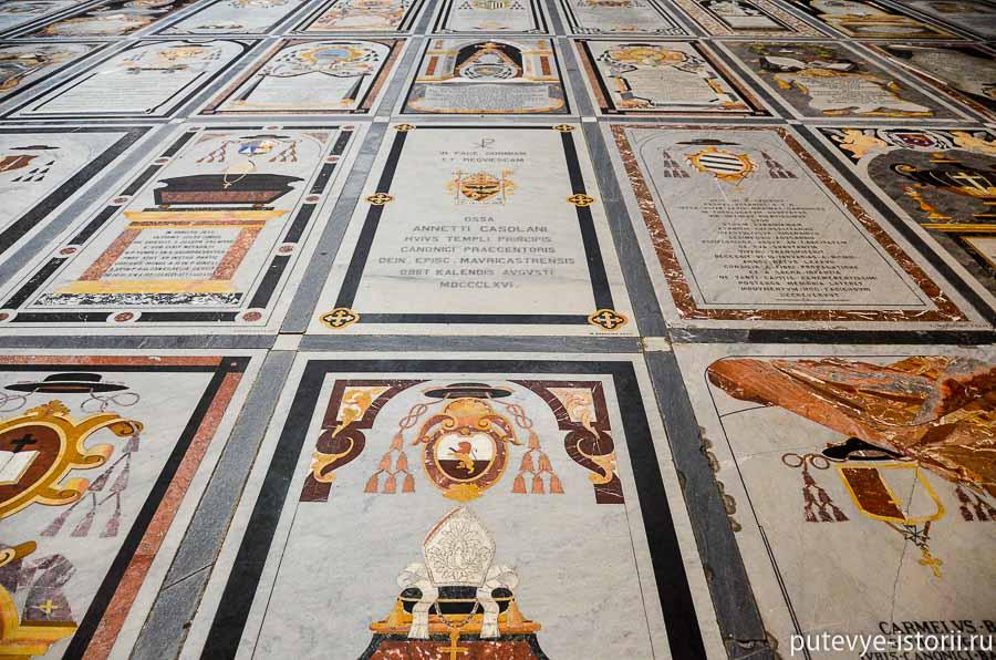 мдина кафедральный собор