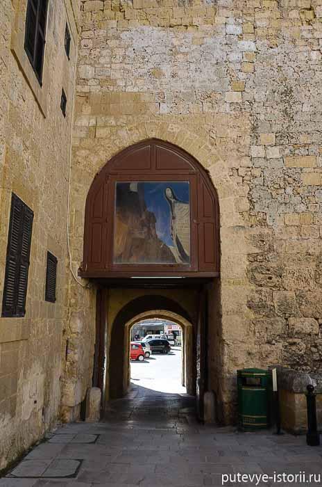 мдина греческие ворота