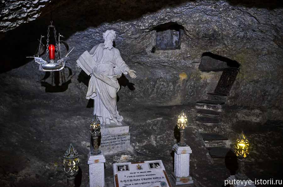 мальта катакомбы святого павла