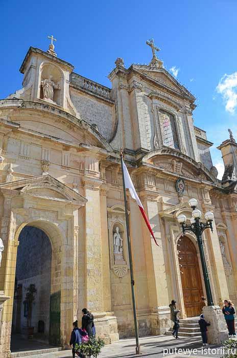 рабат церковь святого павла