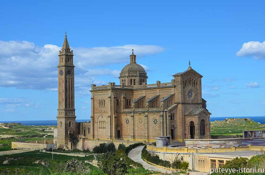 базилика Та'Пину гозо