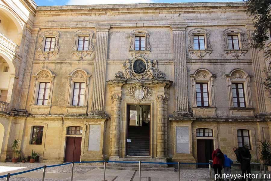 мдина дворец Вилены