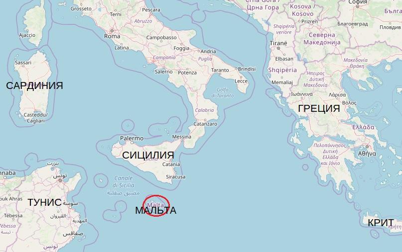 Мальта, практическая часть. Транспорт, пляжи и отели на Мальте