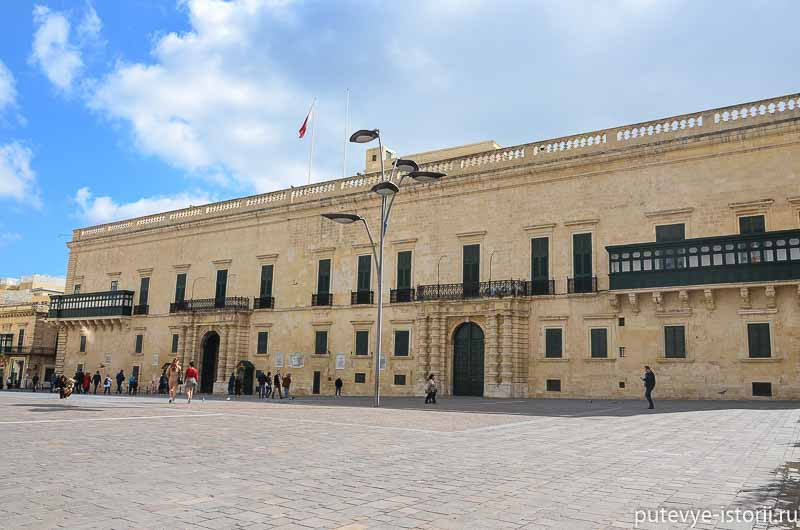 валлетта дворцовая площадь