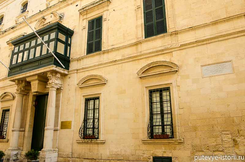 валлетта дворец паризио