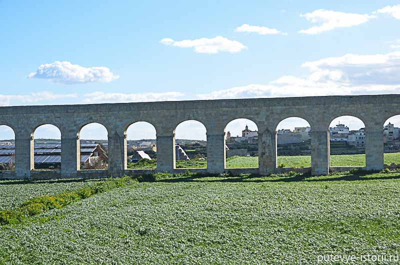 гозо акведук