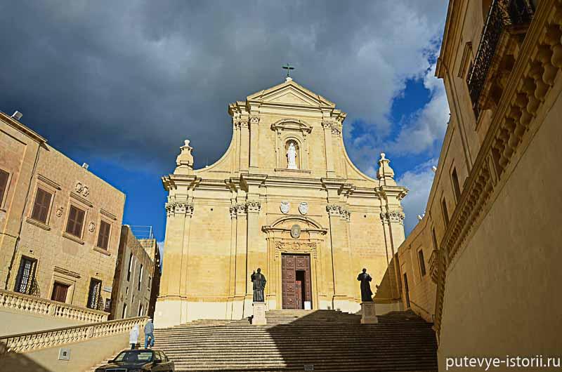 гозо кафедральный собор
