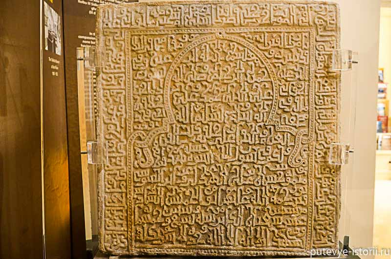 гозо археологический музей