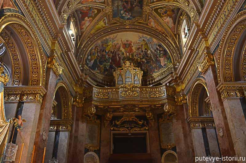 гозо церковь святого георгия