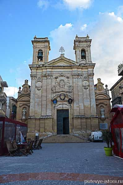 виктория гозо церковь сан-джорджо