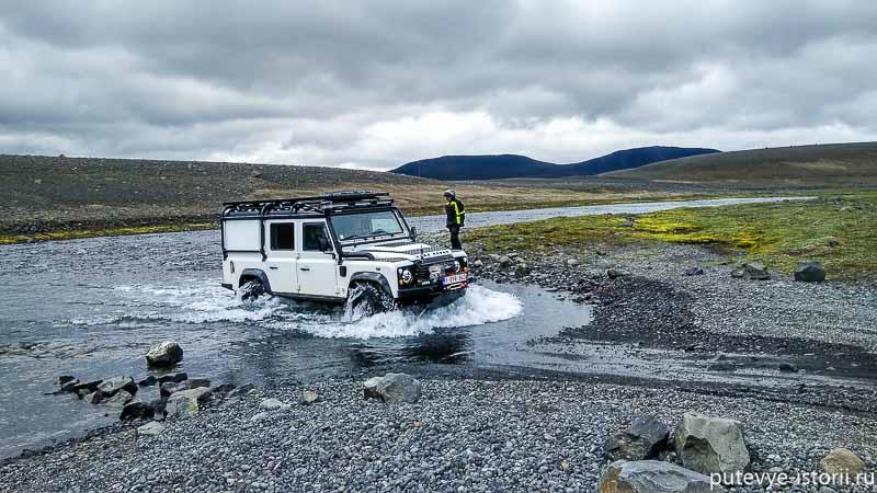 исландия машина