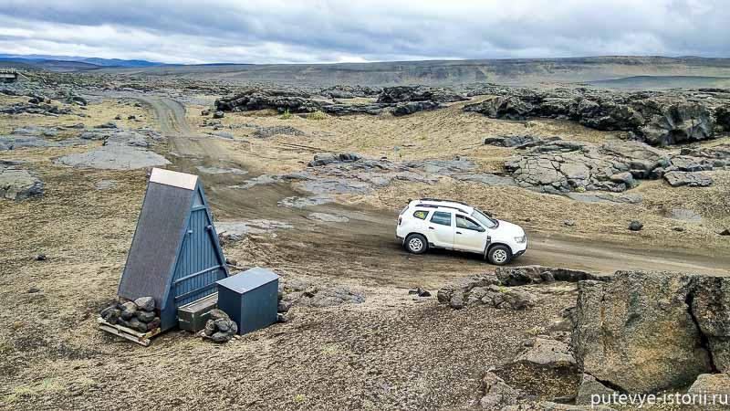 исландия туалеты