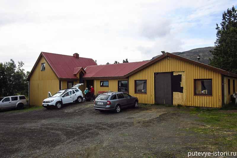 исландия ферма