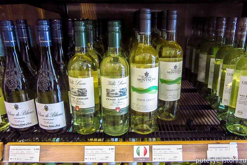 исландия вино