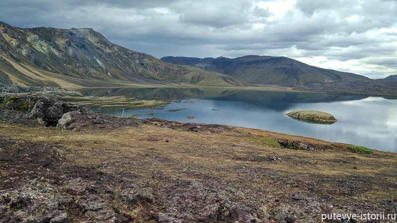 дорога в цветные горы исландии