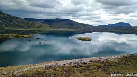 Экскурсии из Рейкьявика. По Исландии без машины