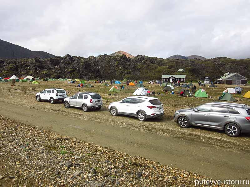 цветные горы исландии кемпинг